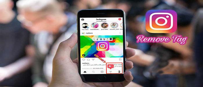 آموزش پاک کردن تگ و عکس های تگ شده در اینستاگرام
