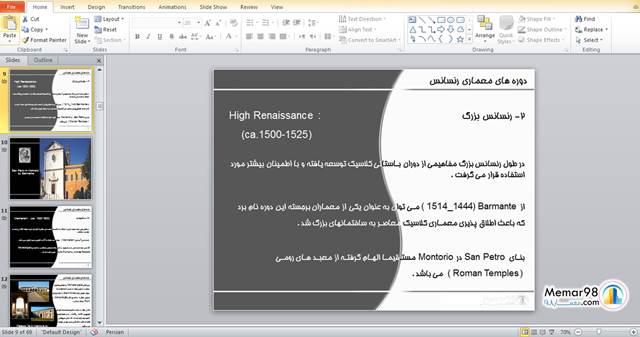 http://s8.picofile.com/file/8328054984/Renaissance_Architecture1.jpg