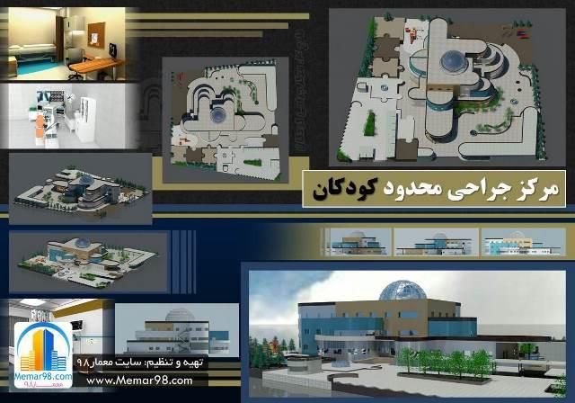 http://s8.picofile.com/file/8328079192/Bimarestan_K.jpg
