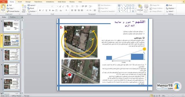 http://s8.picofile.com/file/8328080884/Bimarestan_K12.jpg