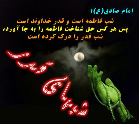 http://s8.picofile.com/file/8328268350/46976891955755600275.jpg