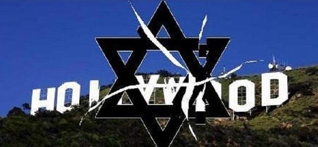 اسطوره سازی یهود به کمک هالیوود