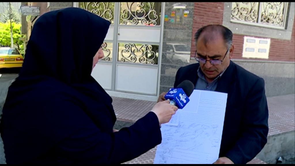 شکایت مردم تبریز