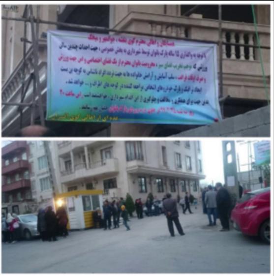 اعتراض مردم تبریز