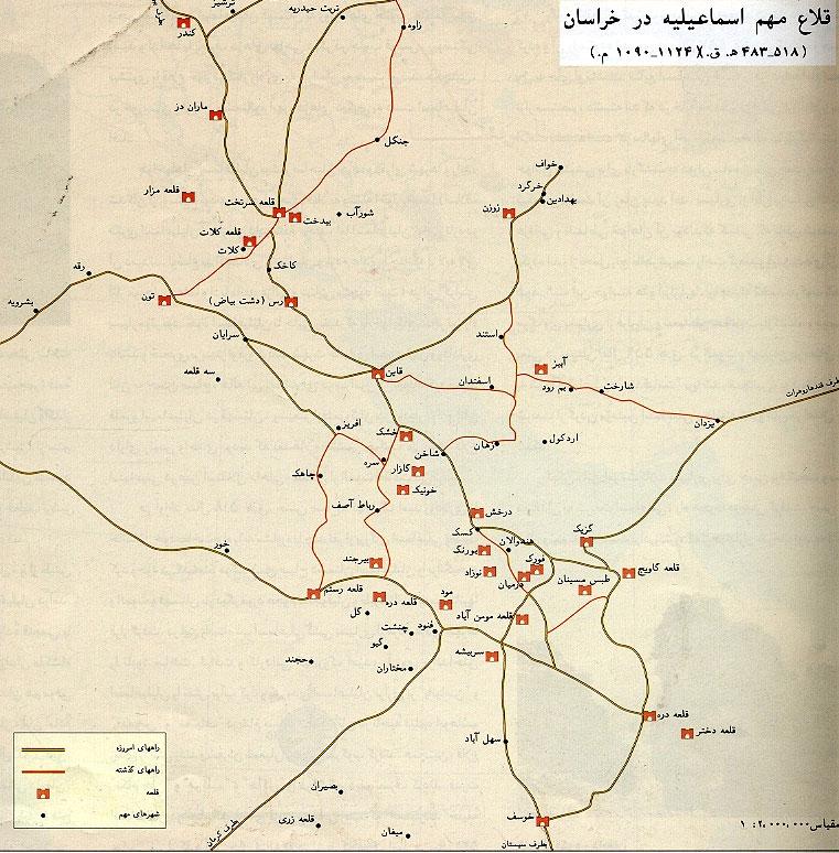 نقشه مکان قلعه های اسماعیلیه