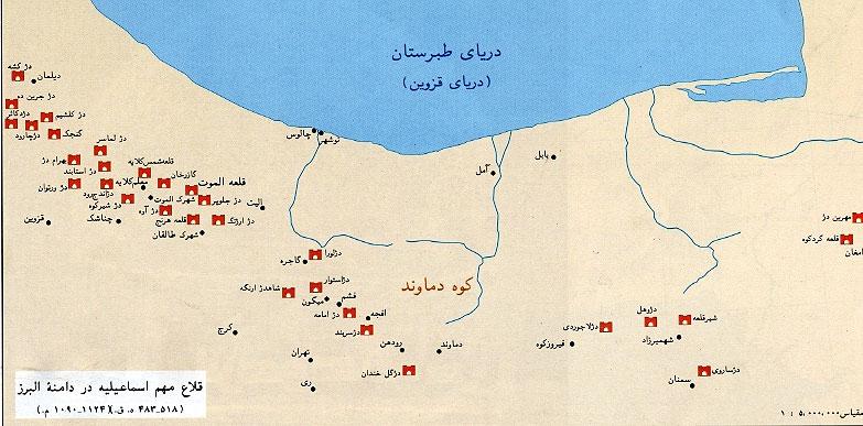 نقشه محل دژهای اسماعیلیه در ایران