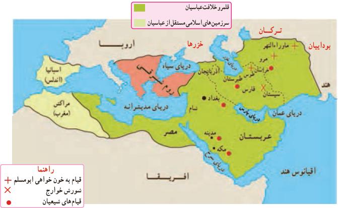 نقشه قلمرو دولت عباسی