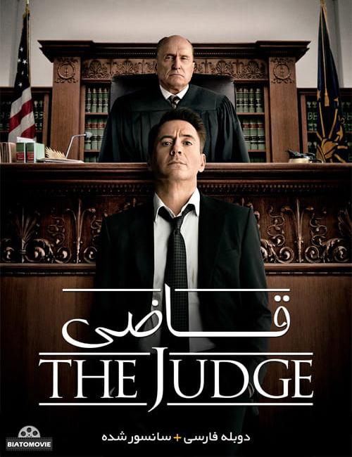 دانلود فیلم The Judge 2014 قاضی با دوبله فارسی