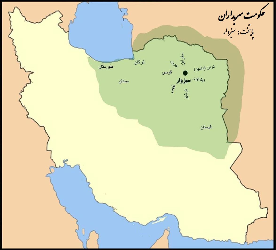 سربداران نقشه قلمرو