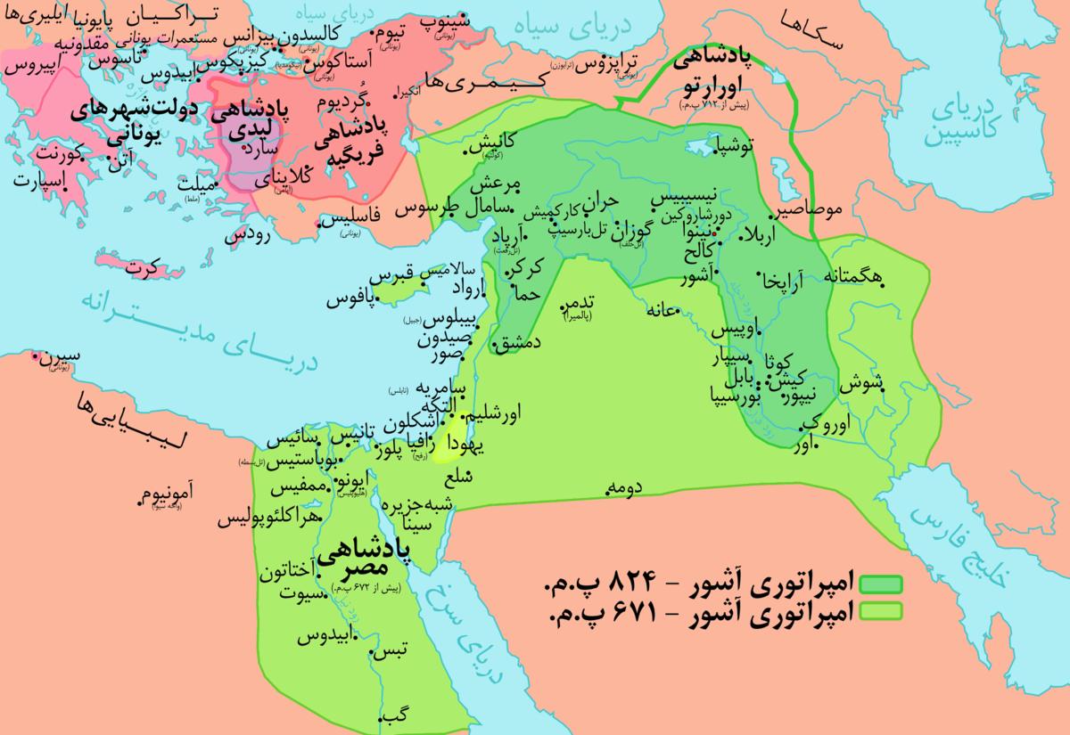 قلمرو امپراتوری آشور باستان