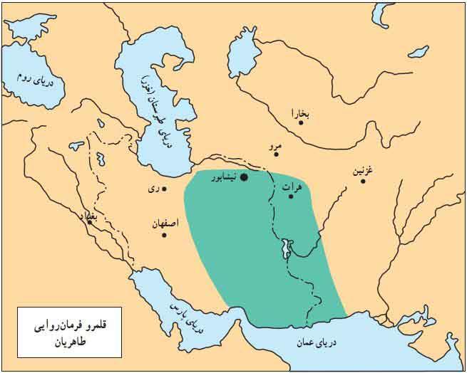 نقشه قلمرو حکومت