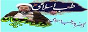 وبسایت دکتر تبریزیان