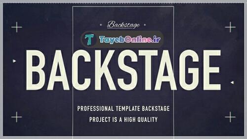 پروژه آماده افترافکت : Backstage پشت صحنه