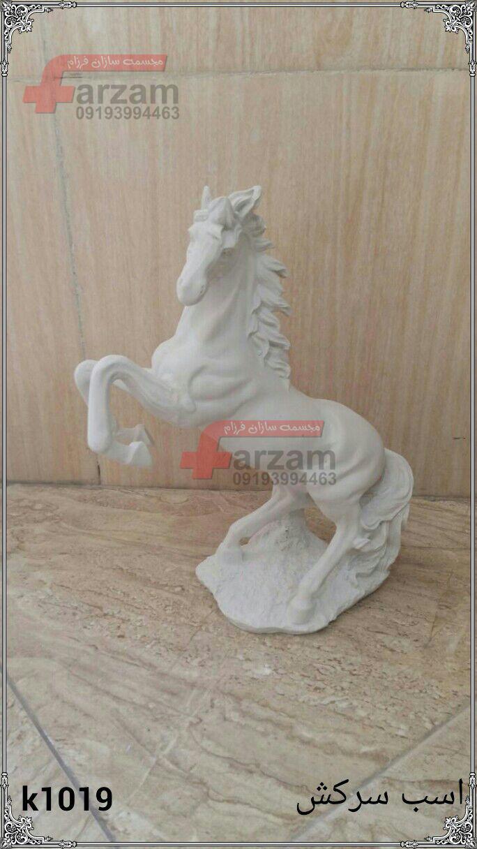 مجسمه اسب سرکش پلی استر