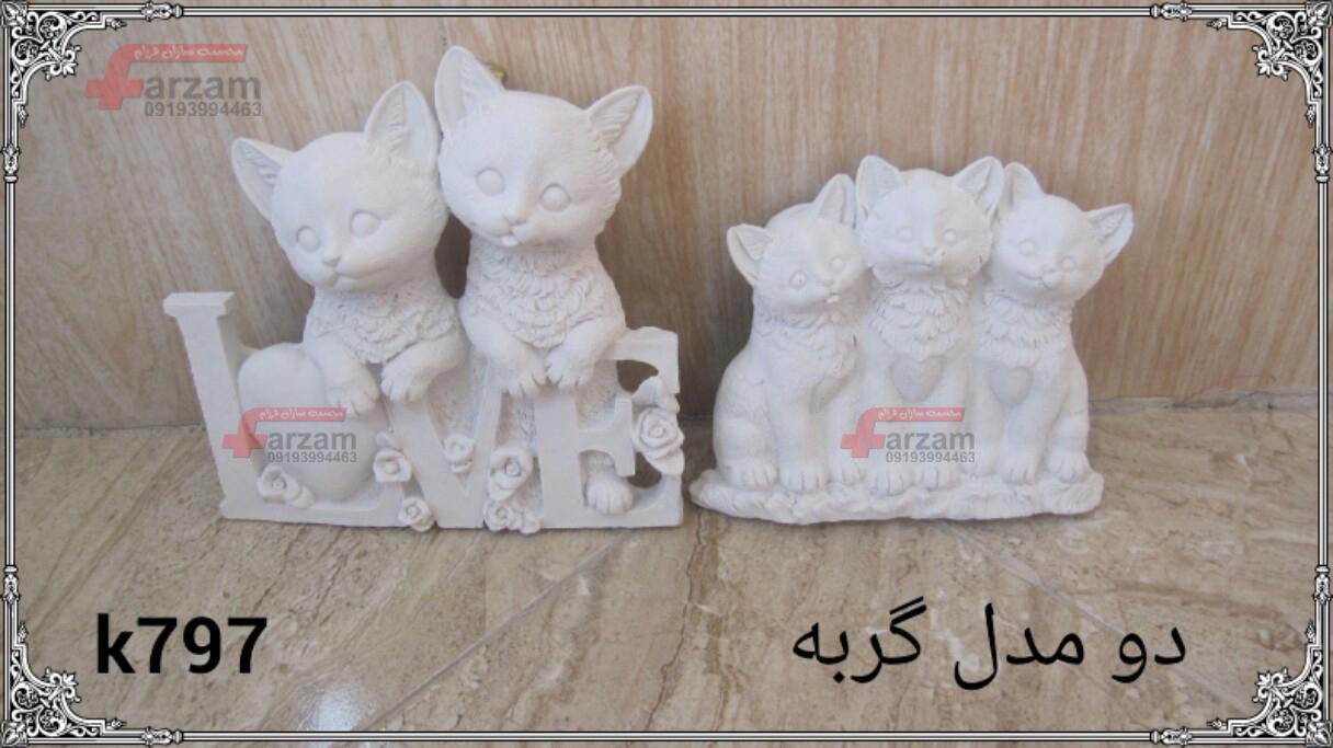 مجسمه گربه پلی استر