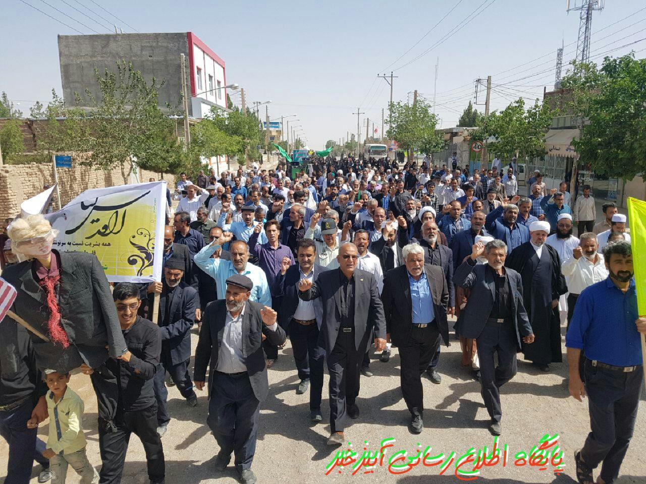 راهپیمایی روز جهانی قدس درآبیز