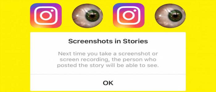 اینستاگرام گرفتن اسکرین شات را دیگر برای کاربر ارسال نمیکند