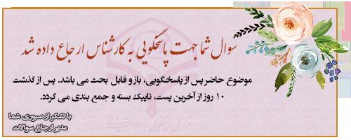 چرا در سجده و رکوع خوندن قرآن مکروهه؟