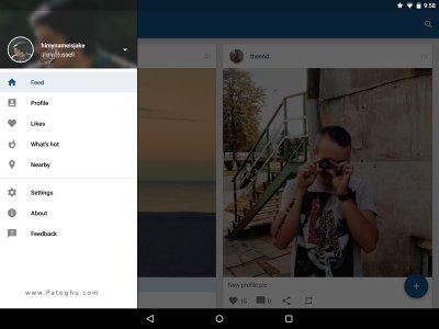 قابلیت های نرم افزار Imagine for Instagram