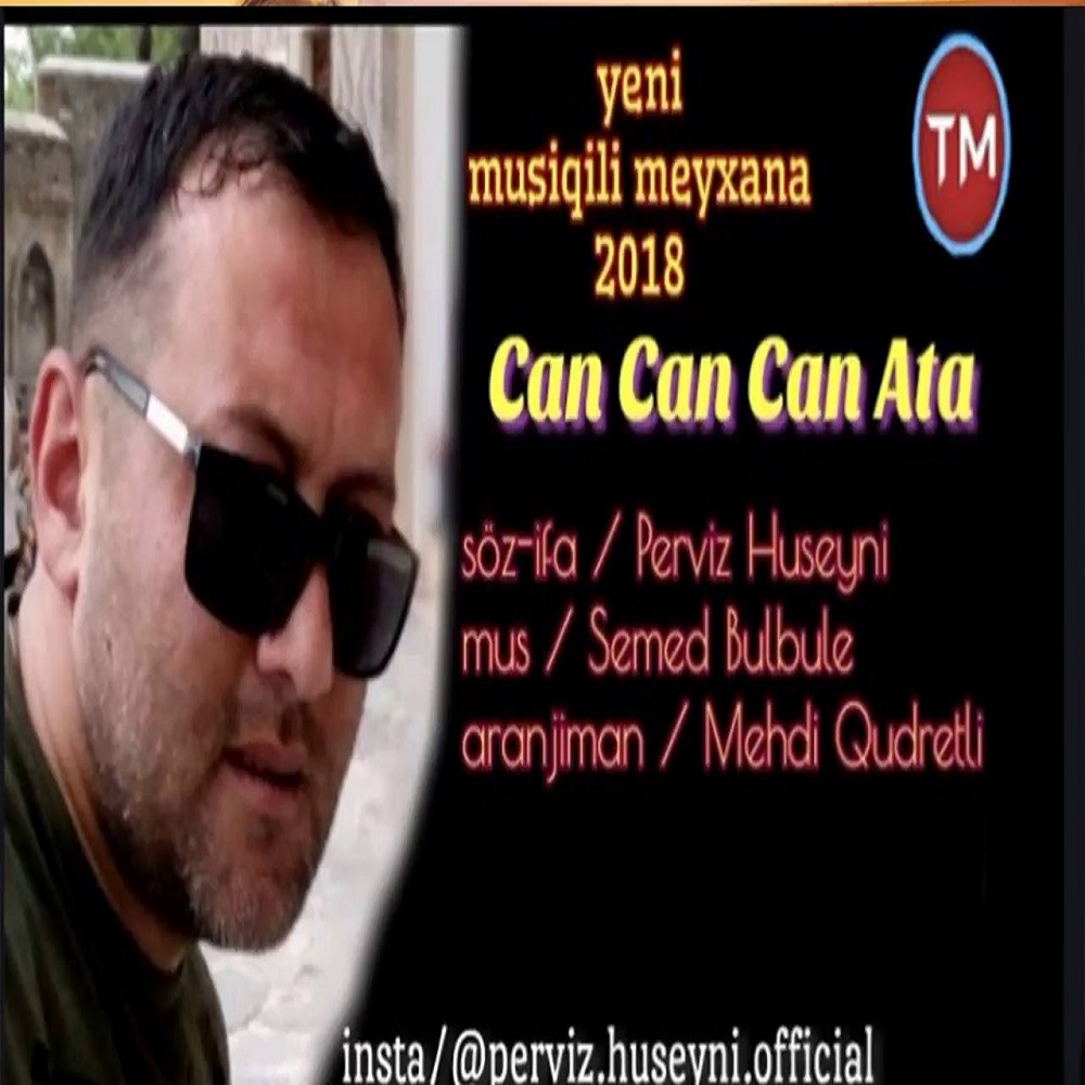 http://s8.picofile.com/file/8329471492/22Perviz_Huseyni_Can_Can_Can_Ata.jpg