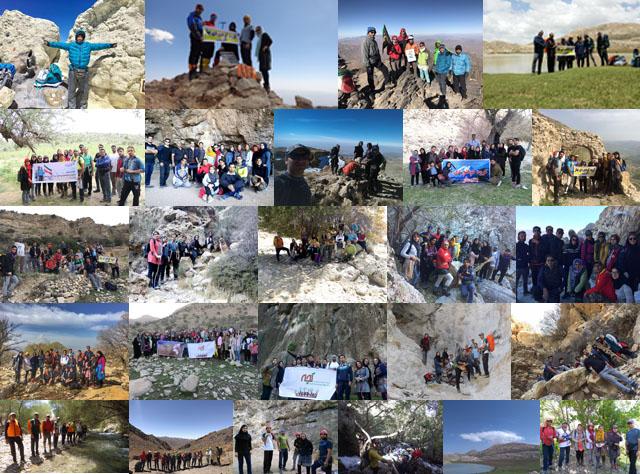 گزارش برنامه و عملکرد یکساله گروه کوهنوردی بهار از فروردین تا اسفندماه 1396