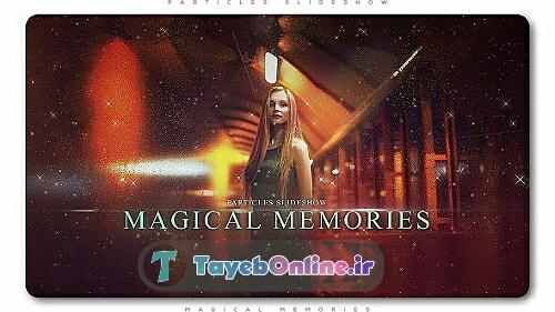 پروژه آماده افترافکت  :Particles_Slideshow_Magical_Memories