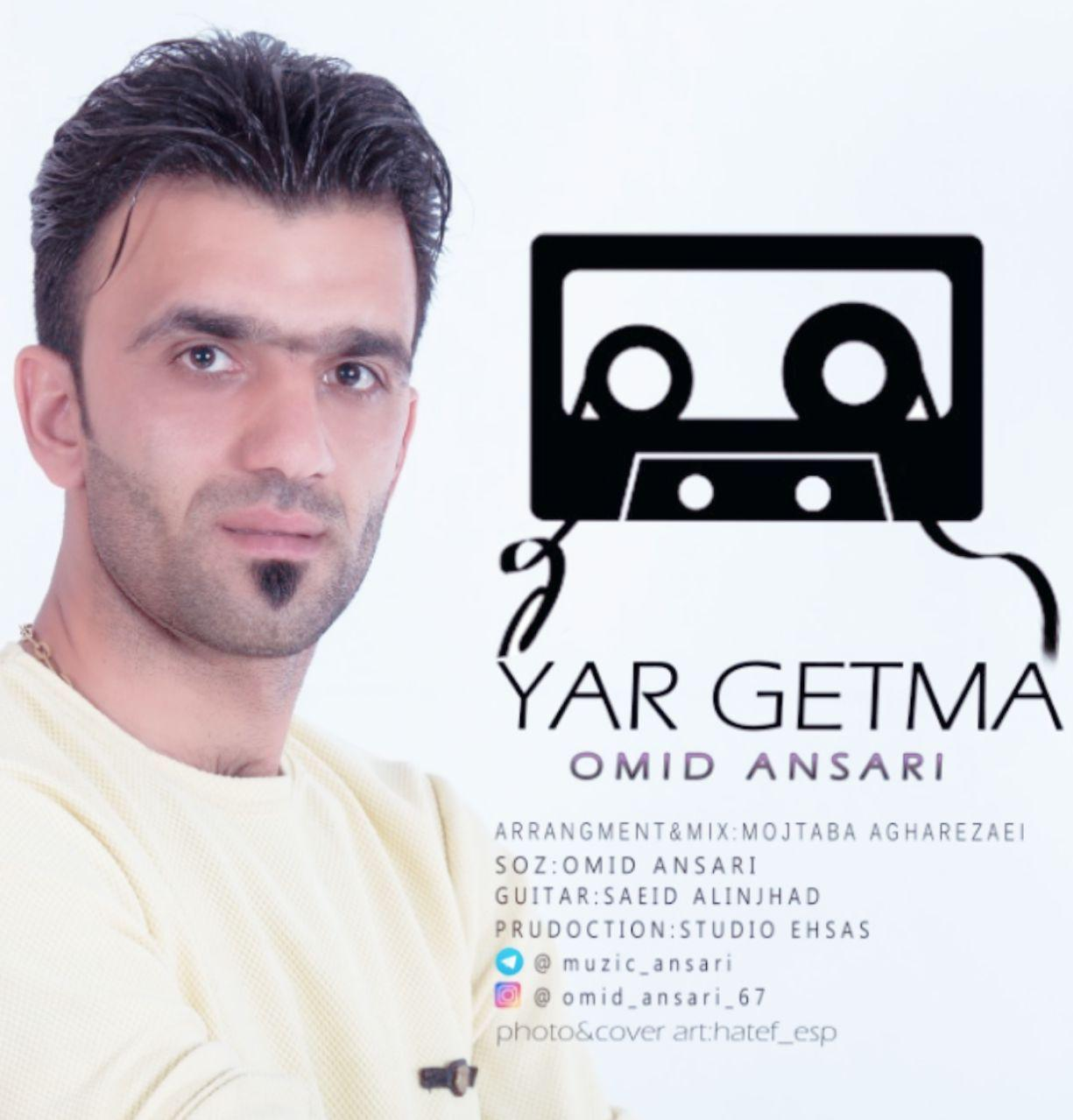 http://s8.picofile.com/file/8329877418/44Omid_Ansari_%E2%80%93_Yar_Getma.jpg