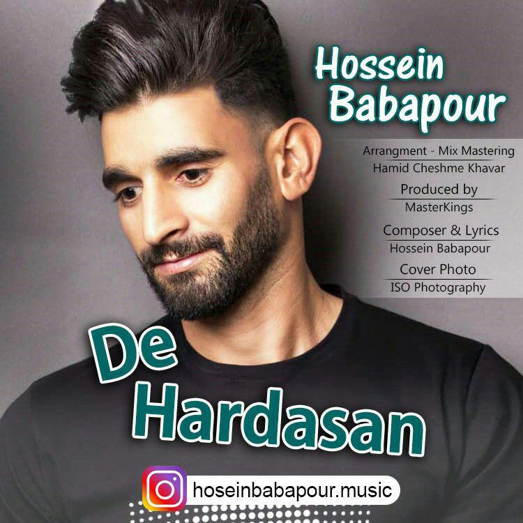 http://s8.picofile.com/file/8329982842/26Hossein_Babapour_De_Hardasan.jpg