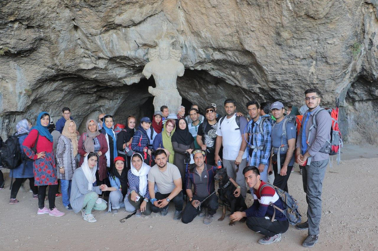 صعود به غار شاهپور