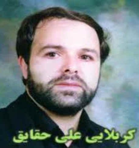 نوحه علی اصغر از علی حقایقی