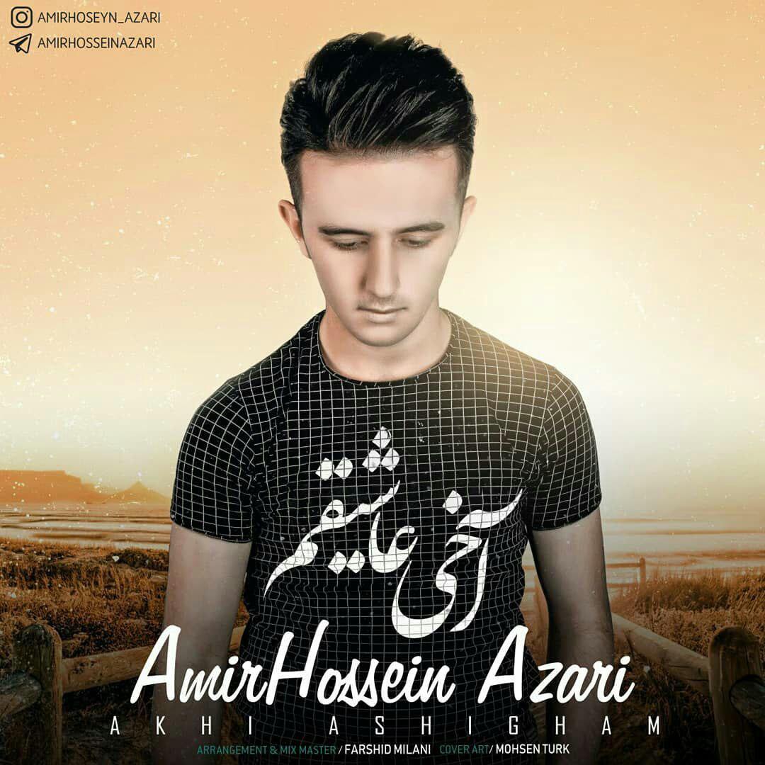 http://s8.picofile.com/file/8330182950/10Amir_Hossein_Azari_Akhi_Ashigham.jpg