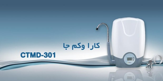 دستگاه تصفیه آب خانگی ایزی ول easywell مدل CTMD 301