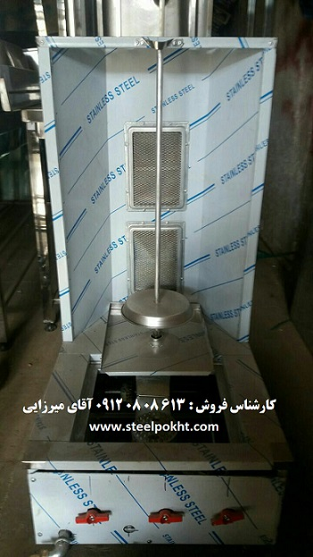 قیمت دستگاه دونر تک سیخ