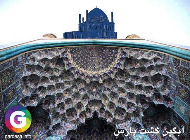 آژانس مسافرتی آبگین گشت پارس