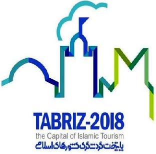 معرفی مشاغل تبریز و استان آذربایجانشرقی