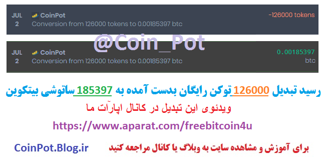 [عکس: tokentobit.png]