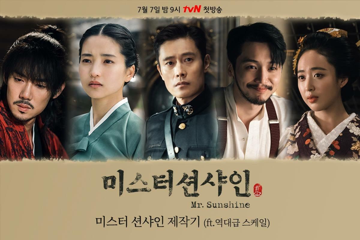 معرفی سریال Mr. Sunshine (آقای آفتاب) ؛ شاهکارِ تلوزیون کره! 1