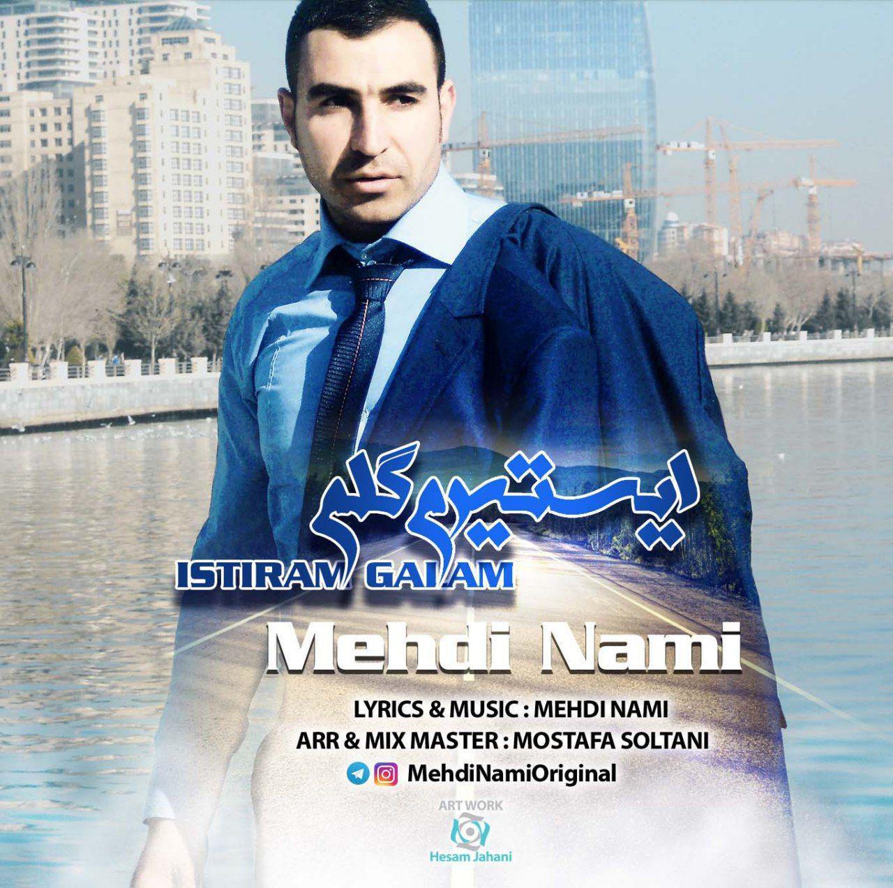 http://s8.picofile.com/file/8331154642/13Mehdi_Nami_Istiram_Galam.jpg