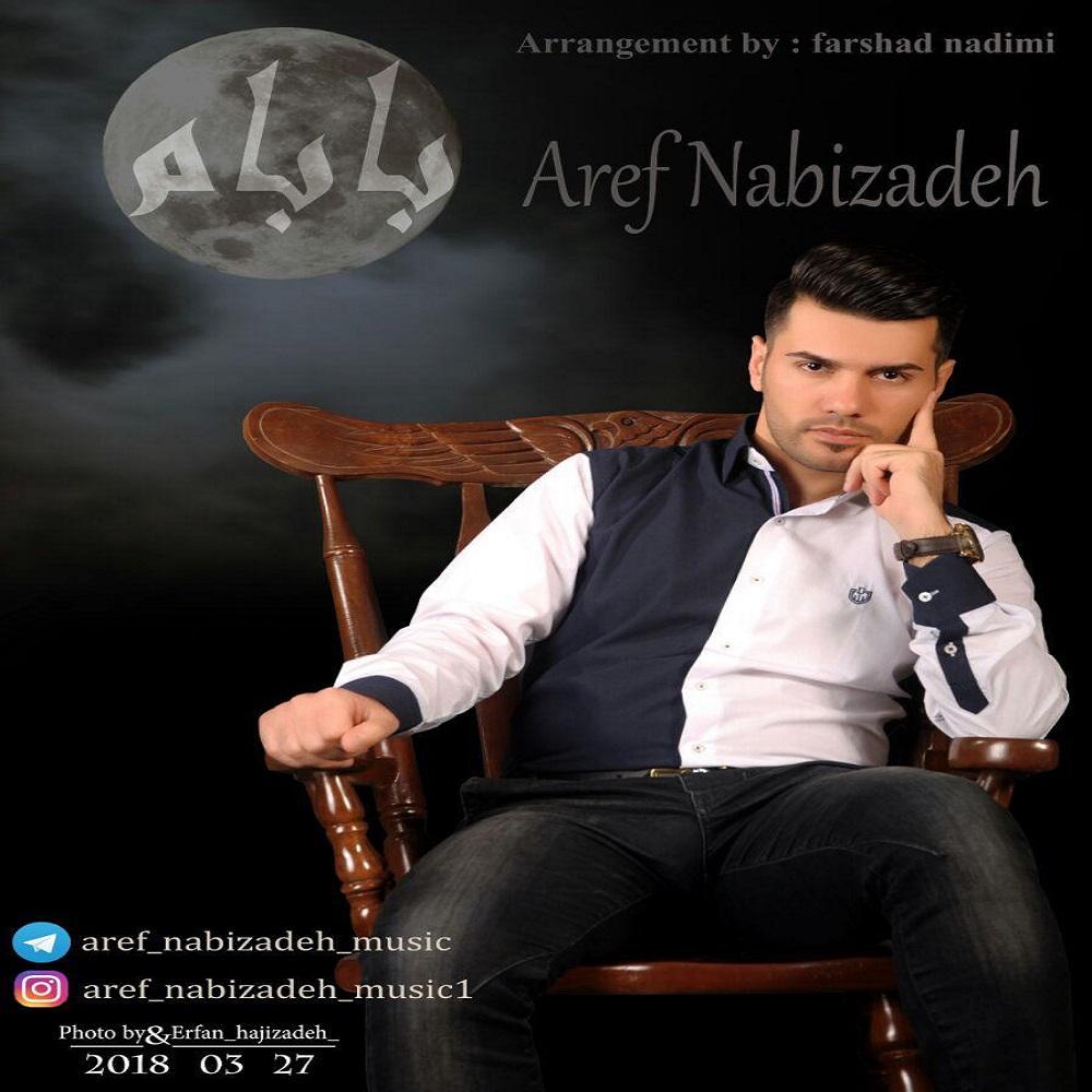 http://s8.picofile.com/file/8331160384/06Aref_Nabizadeh_Babam.jpg