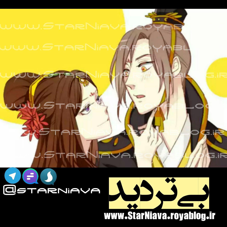 http://s8.picofile.com/file/8331167418/f645a17fb5_5b40a984c2fbb8a1008b4bd5.jpeg
