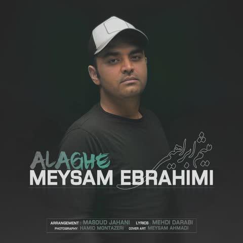 http://s8.picofile.com/file/8331183650/Meysam_Ebrahimi_Alaghe.jpg