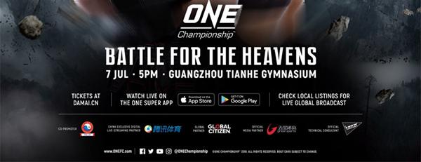 دانلود مسابقات  وان سی |  ONE Championship 76 Battle for the Heavens+تک مبارزه