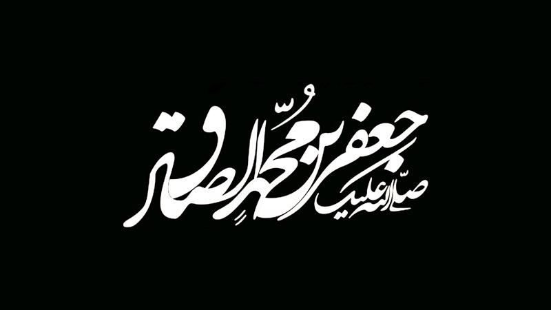 دانلود مداحی در این سکوت سنگین، قرآن ناطقی تو از میثم مطیعی