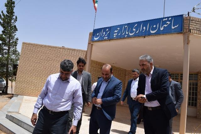 بازدید مدير کل امور مرزي وزارت كشور از بازارچه مرزي يزدان