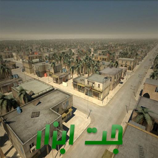 مدل سه بعدی شهر