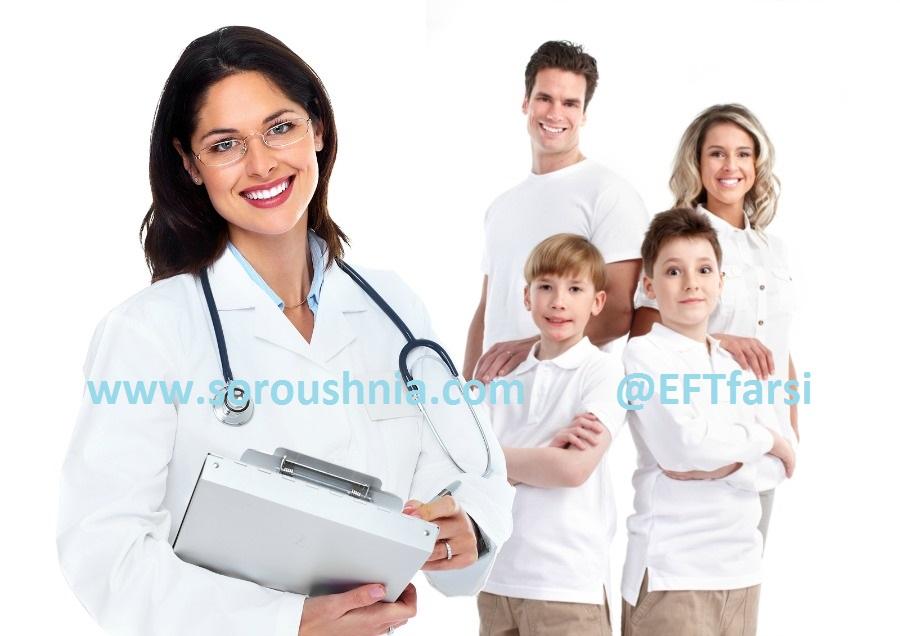 میخوام کنکور پزشکی بدم ای اف تی واسه کنکور چطوریه