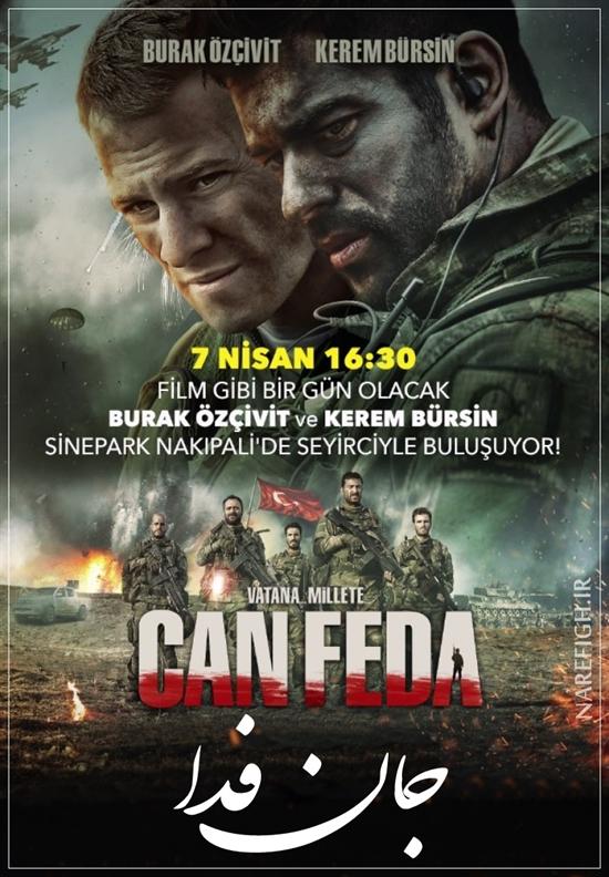 دانلود فیلم ترکی جان فدا Can Feda 2018 (پیشمرگ) + زیرنویس فارسی