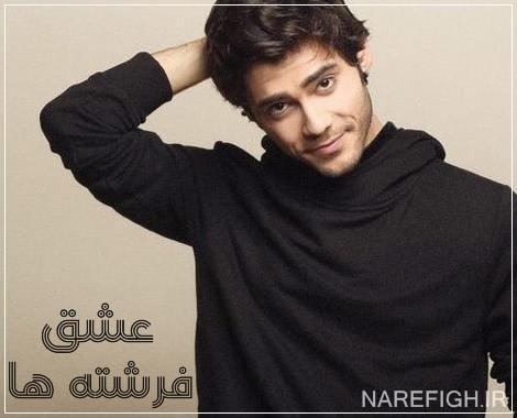 دانلود رایگان سریال Meleklerin Aski + زیرنویس فارسی محصول Show Tv