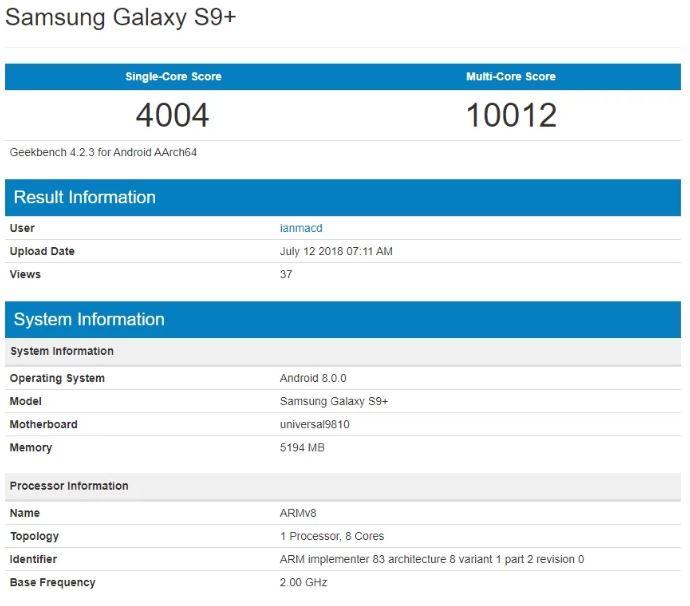 تراشه اگزینوس 9810(Samsung Exynos 9810)