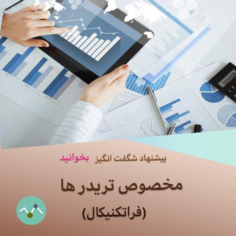 www.usdbuy.ir